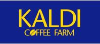 カルディコーヒーファーム(コーヒー豆、輸入食品)