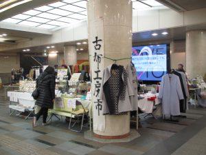 京の市KOFUKOBO