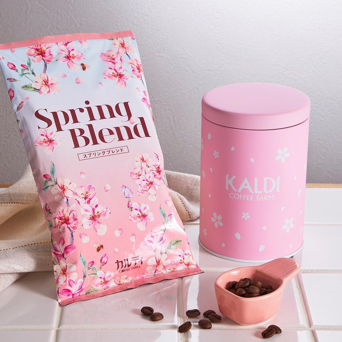 カルディコーヒーファーム 数量限定 春のキャニスター缶セット